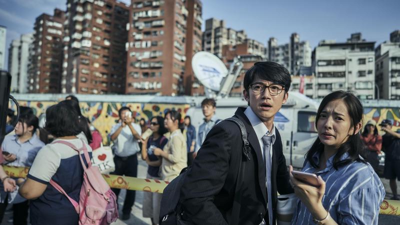 《我們與惡的距離》在公共電視、HBO與CATCHPLAY線上影音播出,台劇的製播已走向國際與跨平台合作。(公共電視提供)