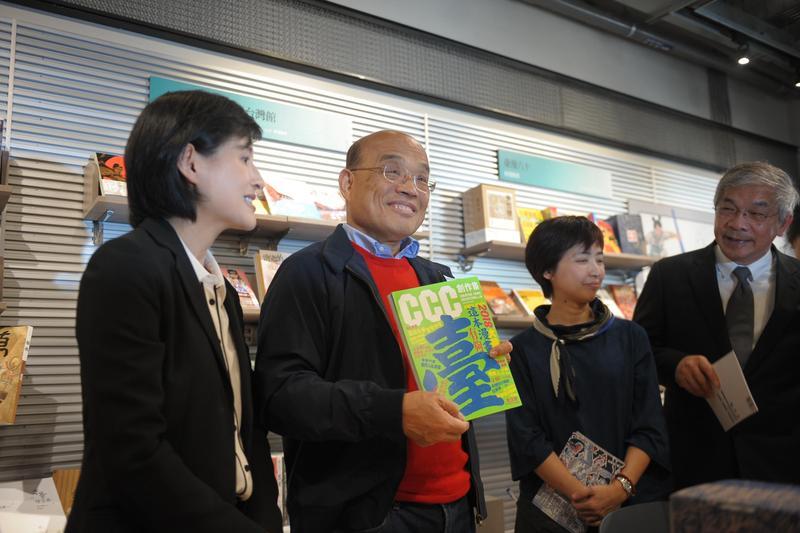 行政院長蘇貞昌參訪台灣漫畫基地。