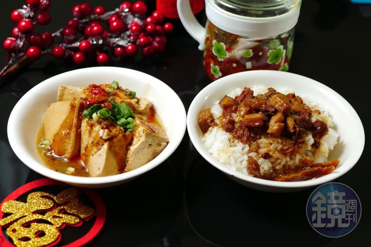 採手工切肉的「肉燥飯」 肥潤香滑,搭配菜脯好開胃,客人必點的滷豆腐滑嫰入味。(35元/小碗)