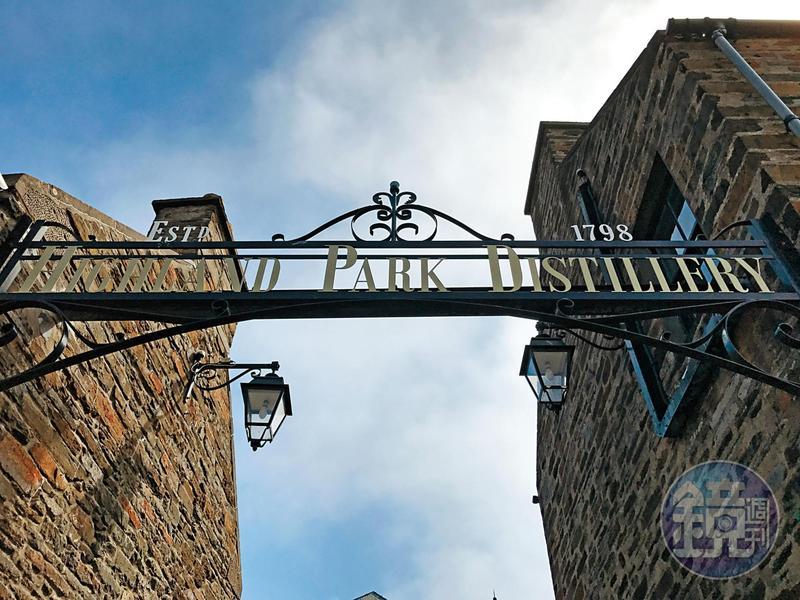 高原騎士酒廠位於北緯59度的奧克尼島,是全英國最北的酒廠,也算是海角天涯酒廠。