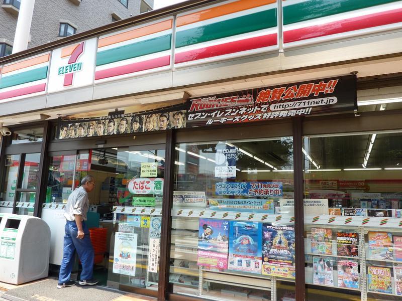 「手冊敬語」起源於日本便利商店。(東方IC)