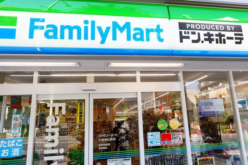 日本全家超商已取消用制式敬語招呼客人的規定。(東方IC)