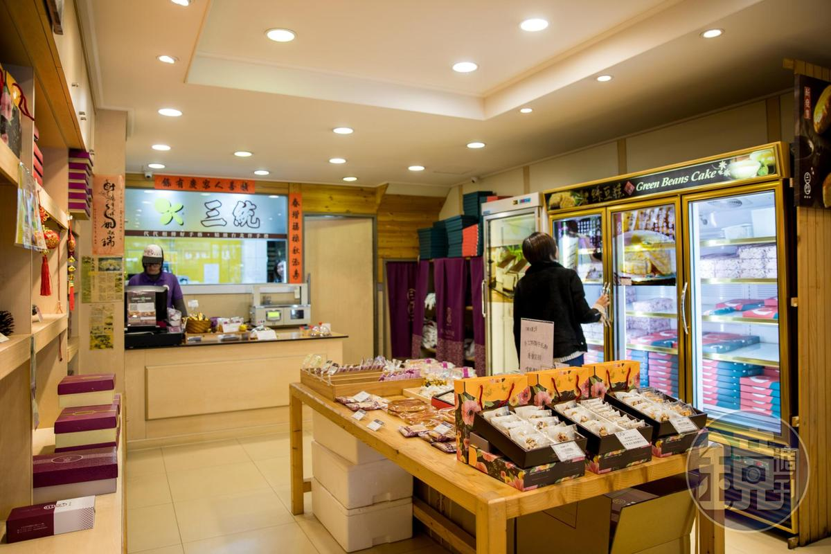 「三統漢菓子」目前唯一的門市位於松山路。
