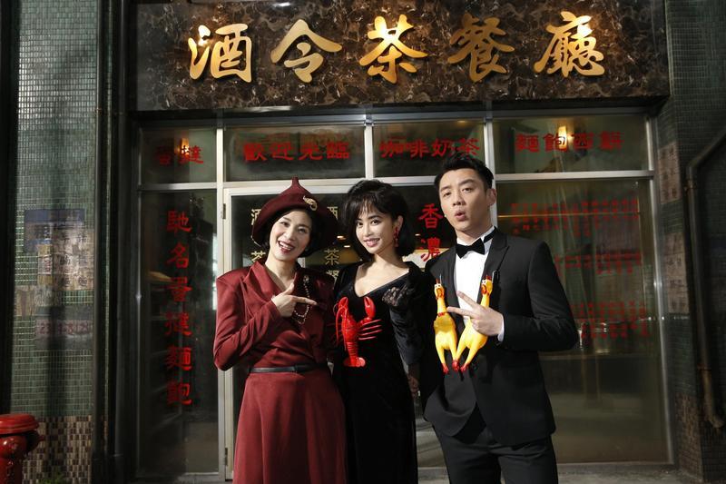吳君如、蔡依林跟鄭愷合作〈腦公〉MV,農曆年前就把歡樂氣氛炒到高點。(索尼音樂提供)