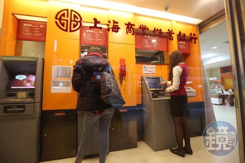 上海商銀是國內第一個推24小時ATM的銀行。