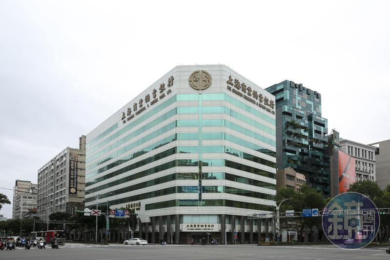 上海商銀位在民權東路的總行,是榮鴻慶談判買下。