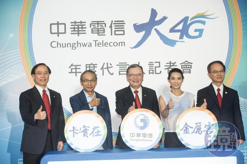 中華電信看準行動物聯網趨勢,先後建置完整的NB-IOT以及CAT M-1網路,是全世界僅有12家兩種規格物聯網都興建的電信商,也是國內唯一雙網都建置的業者。