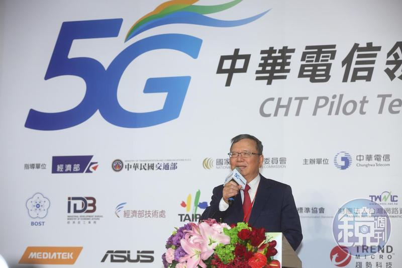 中華電信董座鄭優集結上千菁英,準備在2020年搶攻NCC將釋照的5G商機。