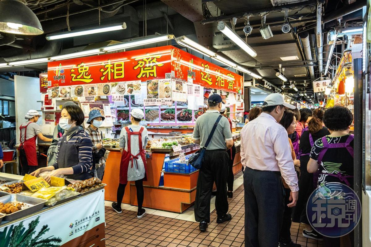 「逸湘齋」是南門市場頗受歡迎的熟食攤。