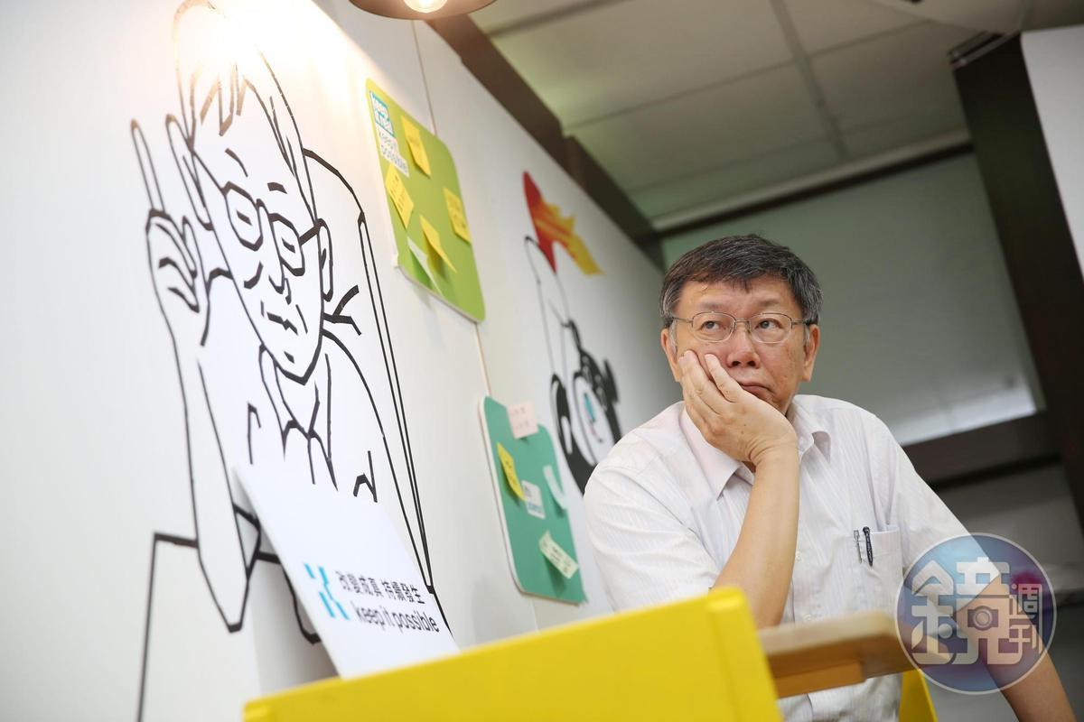 郝龍斌更直指柯文哲(圖)比不過韓國瑜的旋風,從網路聲量、市政熟悉度都可清楚看見。