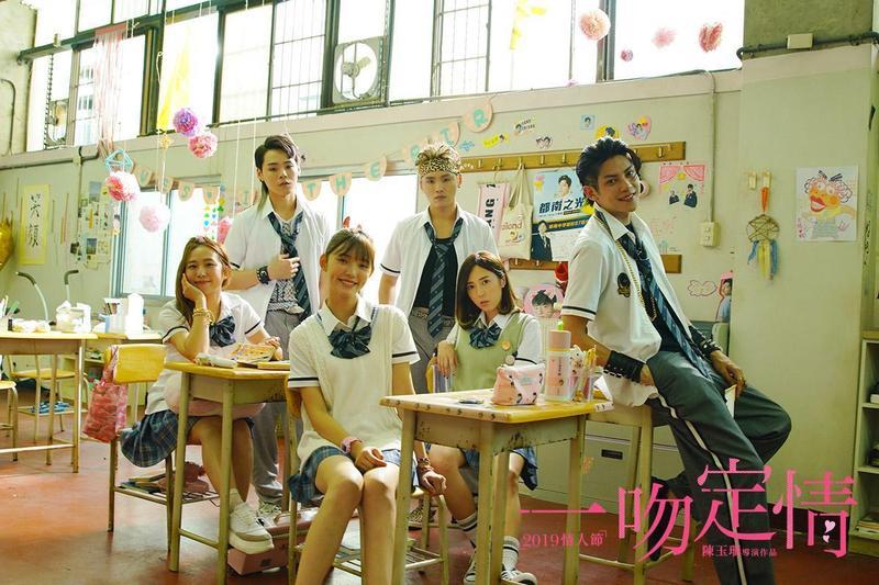 「這群人」跨足大銀幕,在《一吻定情》中飾演林允的同學。(車庫娛樂提供)
