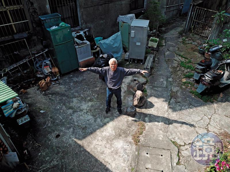 許榮棋家族擁有的土地約16坪,他個人只有2.4坪。