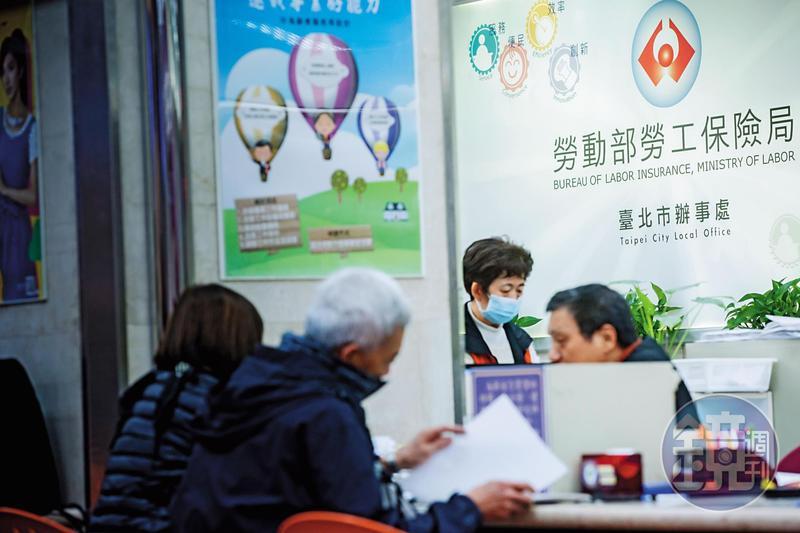 勞保基金攸關幾百萬勞工退休生計,政府會負起最終給付責任。