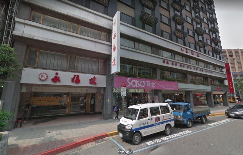 經營41年的知名江浙餐廳永福樓因租金太高,決定自2月24日歇業。(翻攝自Google Map)