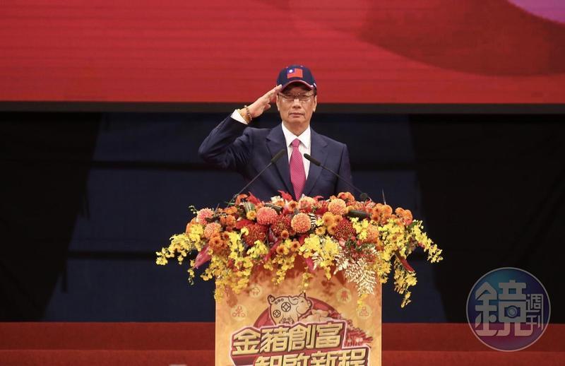 鴻海董事長郭台銘自爆老婆有日本血統,誇讚小孩好漂亮。