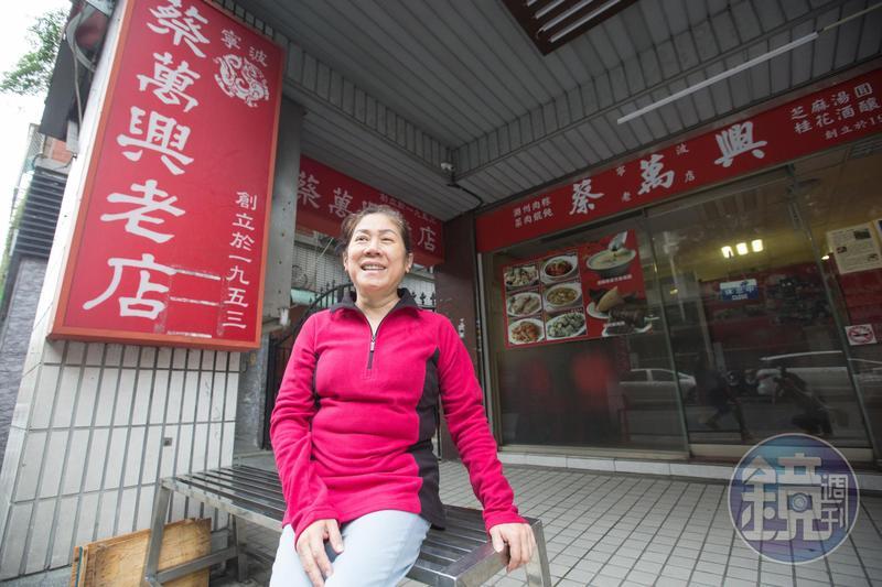 曹愛琴責任心重,她為保留體力,堅持不做化療。