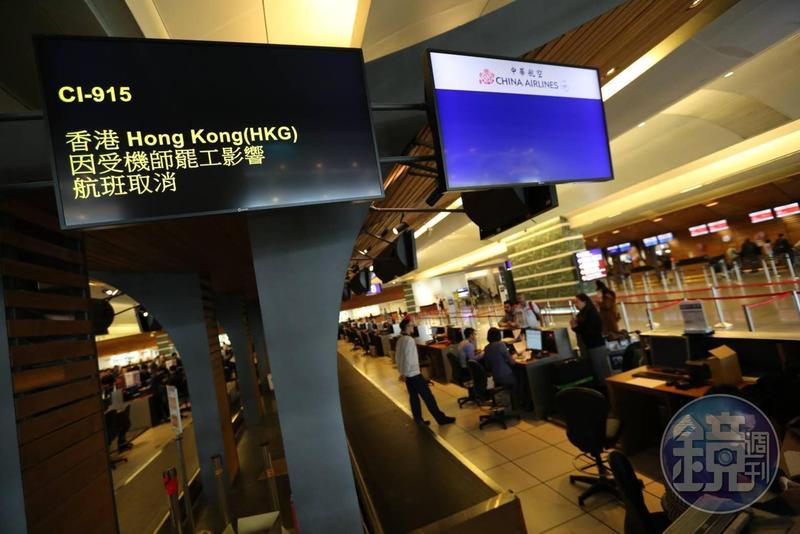 機師罷工導致航班延誤或取消,各家不便險理賠規定不同。