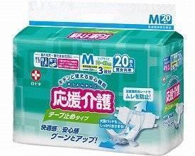 日本已是高齡化社會,不但成人紙尿布需求增加,後續該如何處理也是一大問題。(圖翻攝自日本amaon)
