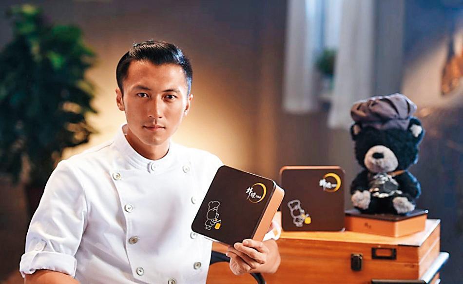 謝霆鋒極具商業頭腦,2015年於香港中環開設「鋒味By Beyond Dessert」,賣自己研發的鋒味曲奇,引發搶購潮。(翻攝自鋒味官網)