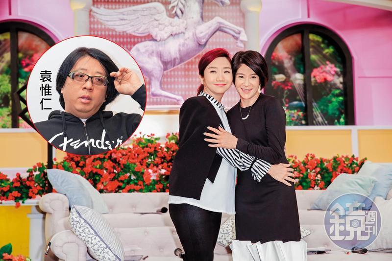 陸元琪上通告時,當年袁惟仁當評審的歌唱節目主持人陶晶瑩主動要求合照。