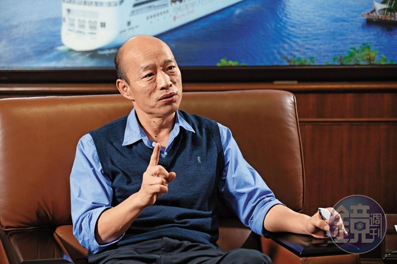 高雄市長韓國瑜(圖)針對兩岸發展提出你儂我儂新論述,他認為比台北市長柯文哲的兩岸一家親更強烈。