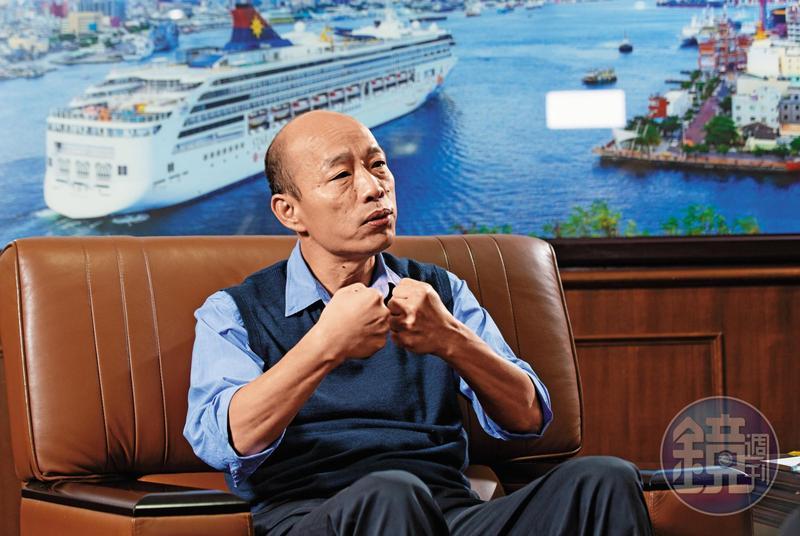 韓國瑜強調,他提「2個不要懷疑」的目的,用意是強調雙邊不停碰撞,提供人民思考。
