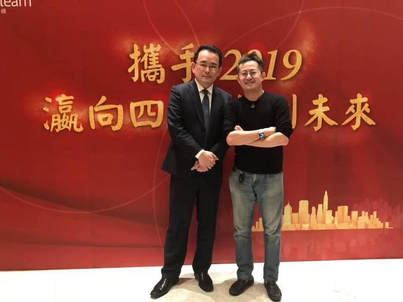 陸元琪新歡呂元鐘(右),37歲,唸過台大資工系的他,除了網路創業有成,履歷列出來一排也頗為可觀。(翻攝自呂元鐘臉書)