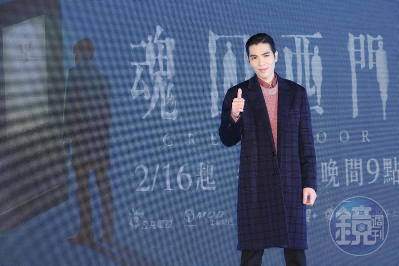 蕭敬騰在公視心理驚悚影集《魂囚西門》演男主角,首次接演電視劇的他表示不懂導演為何會選他,但他對於劇本跟團隊都非常喜歡。