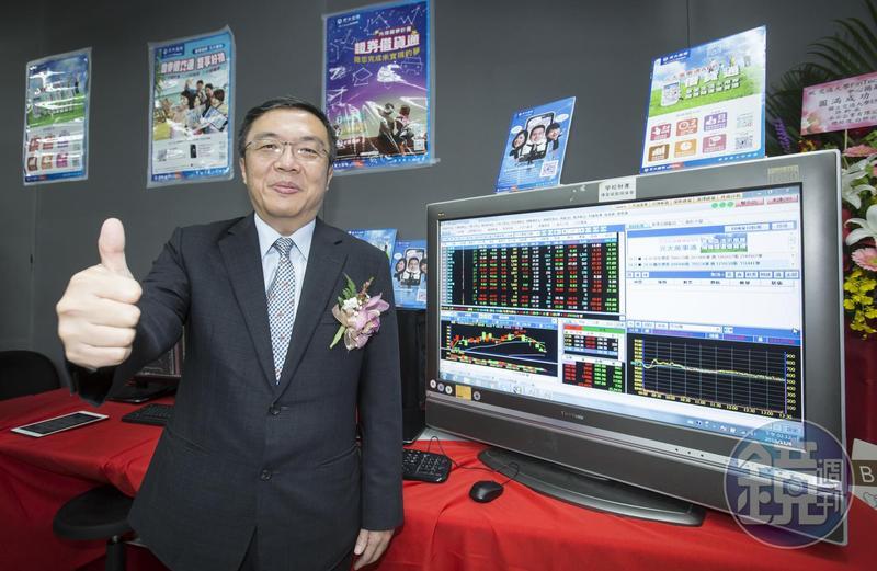 券商公會理事長賀鳴珩對台股後市樂觀,認為台股是「穩中求勝」。