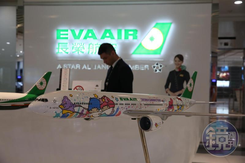 長榮航空於官網宣布,自3月5日起經濟艙預選座位將改採收費制,因應國際主流航空潮流。