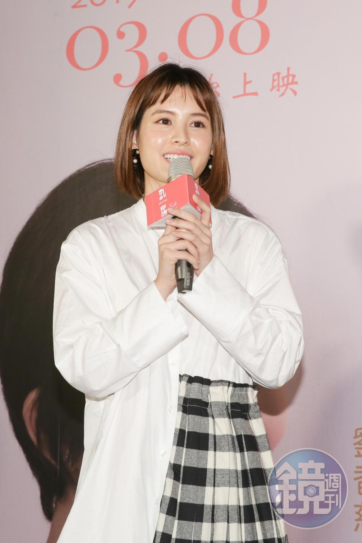 新人林酉芯飾演謝毅宏的前女友,因為現實考量甩了謝毅宏。