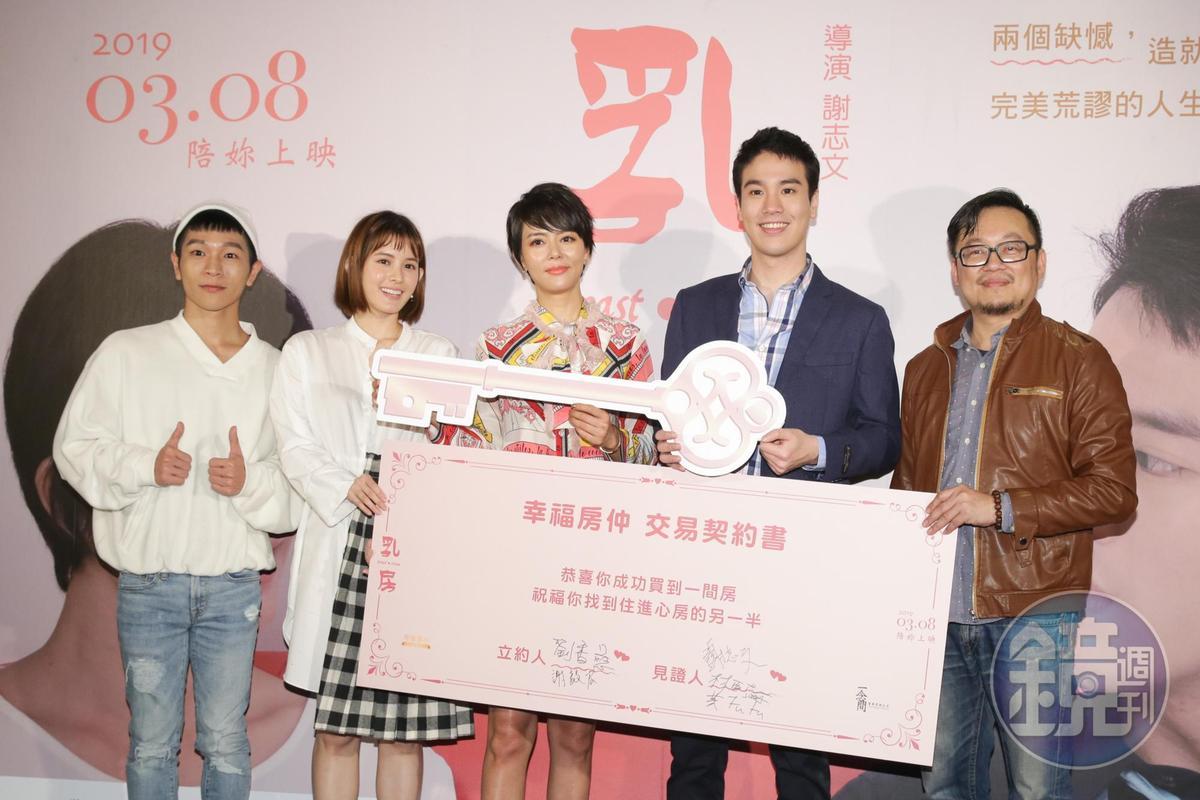 導演謝志文率領演員們出席記者會,並簽下「心房」交易合約。