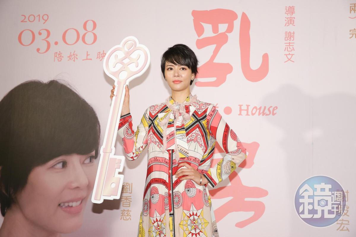 劉香慈婚後接拍第一部作品就要剃光頭且有背部全裸鏡頭,做出相當大犧牲。