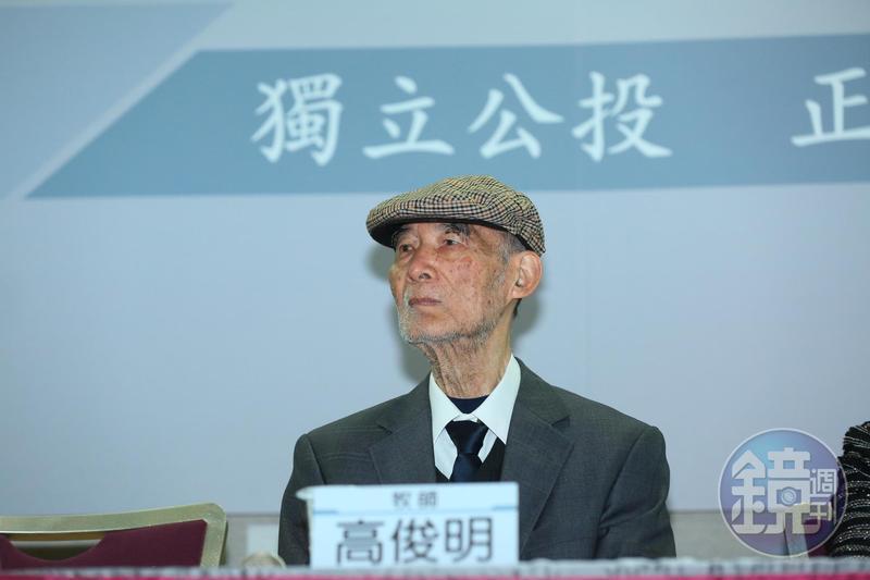 長老教會牧師高俊明今辭世,民進黨發言人林琮盛表示,高牧師為台灣重要的宗教領袖,民進黨感到相當不捨。