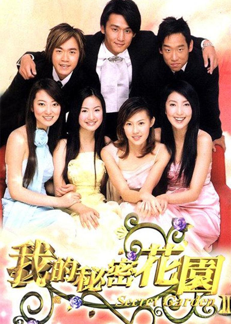 林依晨2003年和張天霖合作演出的偶像劇《我的秘密花園》紅極一時。(翻攝自網路)