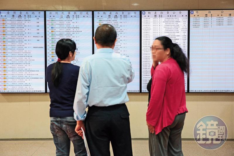 台北地院資訊透明化,率先啟用電子公布欄公告拍賣案,相關訊息均可即時透過網路查詢了解。