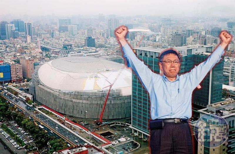 柯文哲驚險連任台北市長,旋即傳出參選2020,甚至有消息指出,6月前將解決大巨蛋,為力拚總統鋪路。