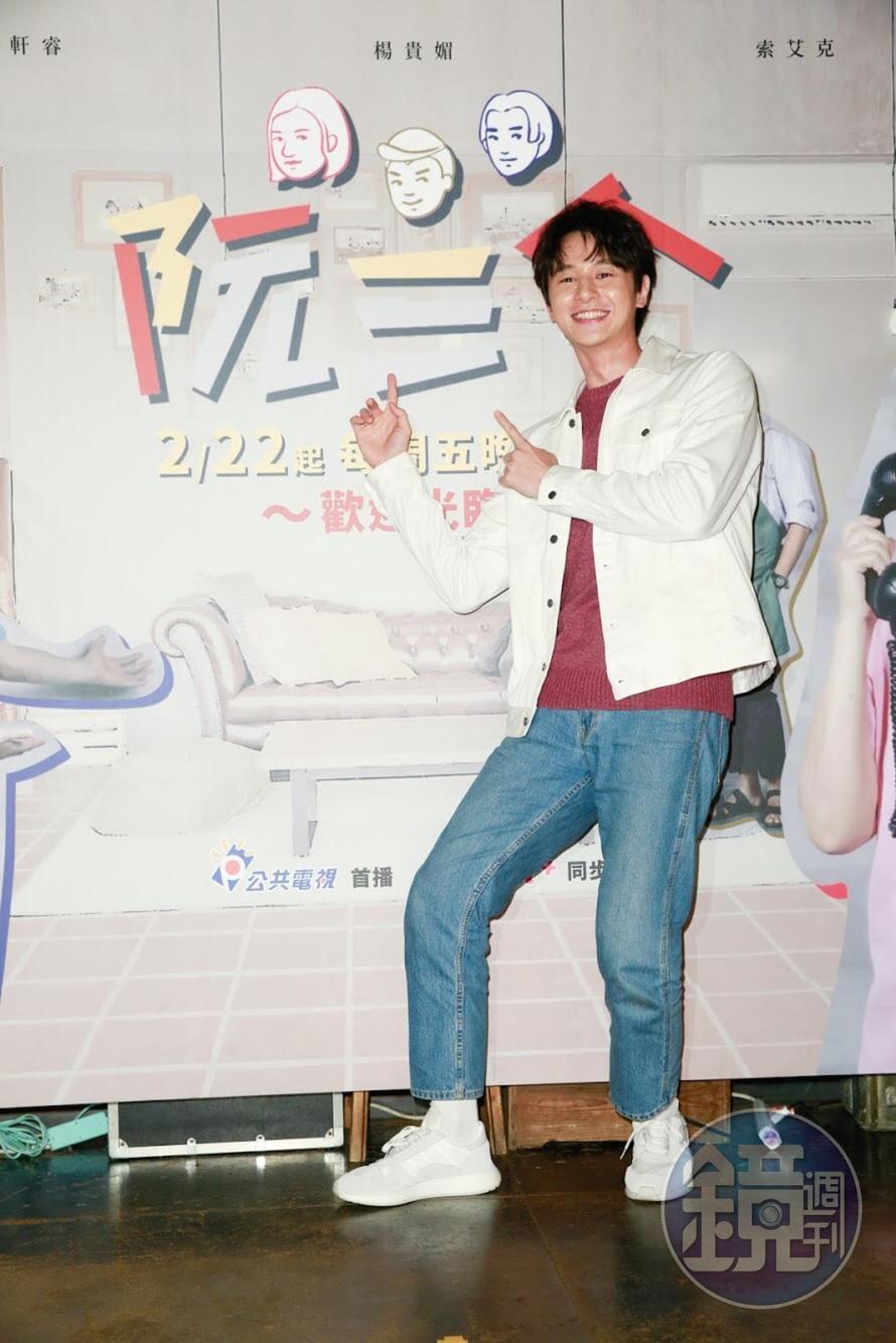 張軒睿笑說最近因為在拍戲,比去年拍實境秀時已經瘦了五公斤。