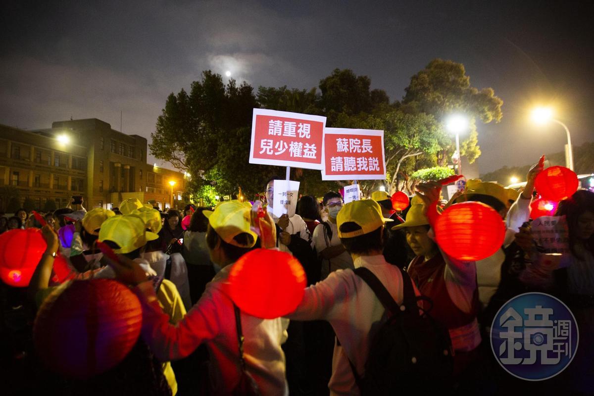 反同團體提著燈籠,高喊「用愛環繞行政院,用光點亮蘇貞昌」。