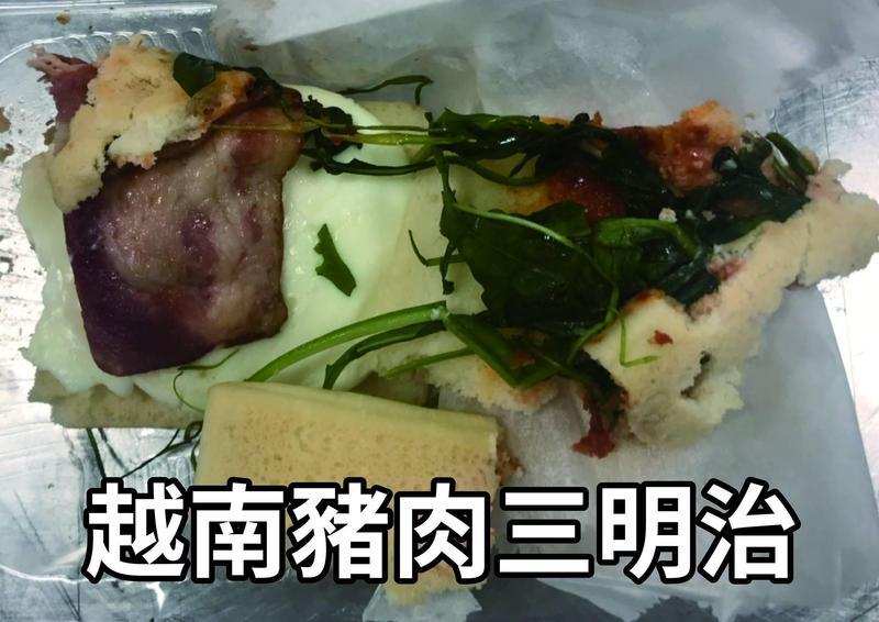 上週自來自越南的豬肉三明治中驗出非洲豬瘟,讓防疫單位不敢輕忽,立即提高周邊國家入境檢查。(翻攝自動植物防疫檢疫局臉書)