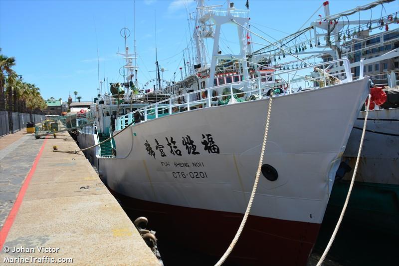 台灣遠洋漁船海上喋血案頻傳。(圖取自Marine Traffic)