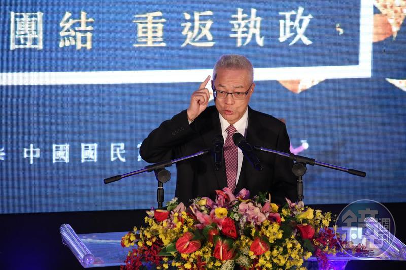 國民黨主席吳敦義近來因為黨內總統提名方式惹議不斷,作家蔡詩萍19日在臉書上寫公開信勸告吳敦義。