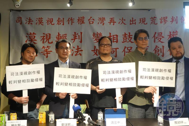 台灣知名漫畫家蕭言中(左三)遭侵權案,包括台北市漫畫工會理事長賴有賢(左一)、立委鄭運鵬(左二)、漫畫家敖幼祥(左四)皆出席力挺。