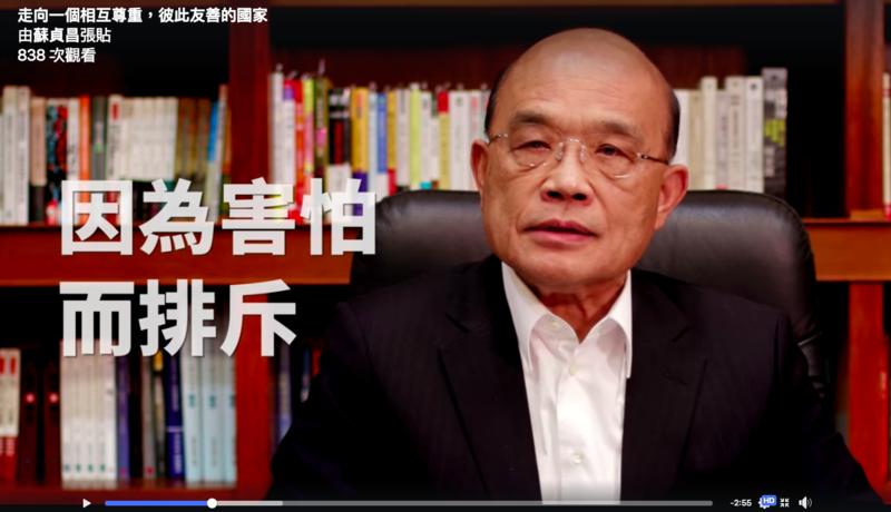 行政院長蘇貞昌在臉書呼籲,台灣應走向一個相互尊重,彼此友善的國家。(取自蘇貞昌臉書)