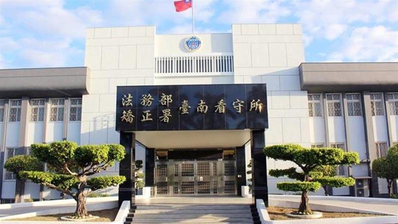 死刑犯陳文魁已在台南看守所服刑18年,如今他投書媒體,盼將藏書捐給其他監獄。(翻攝自Google Map)