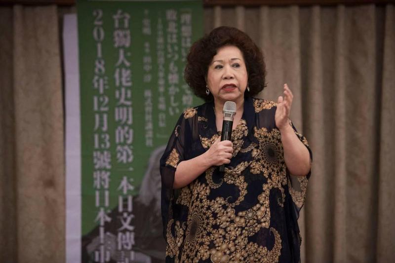 作家黃越綏曾任總統府國策顧問,她多年來積極推動台獨等社會運動,也出版過多本兩性著作。(擷取自黃越綏臉書)