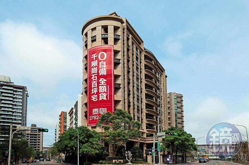 降價風吹向豪宅市場,南港「泰御」是第一個祭出「零自備、全額貸」促銷的豪宅案。