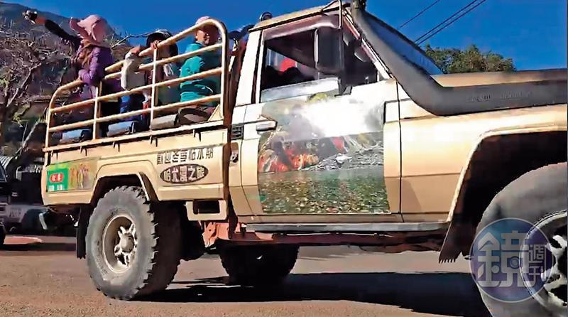 進出哈尤溪得搭乘部落提供的4輪傳動車,每人至少得付1,500元。