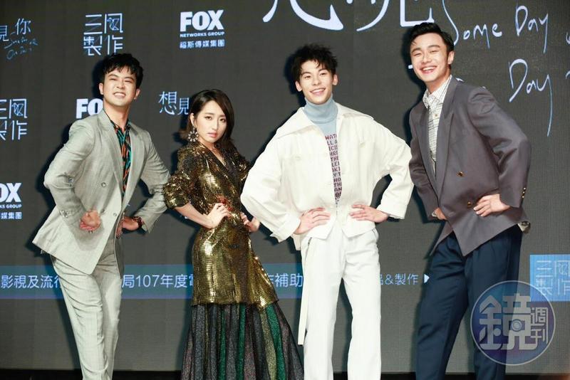 柯佳嬿(左二)愛擺名模pose,三個男演員模仿起來很搞笑。