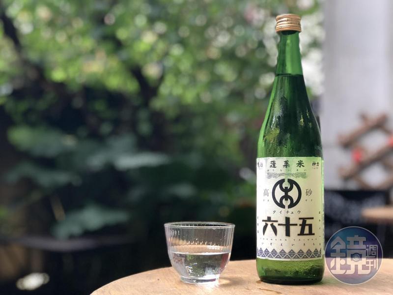 「台中六十五」是由台灣藏人陳韋仁在日本種米釀造而成的純米吟釀。